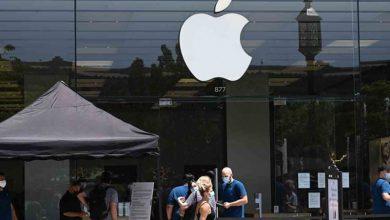 Photo of Este es el primer logo que tuvo Apple y es poco conocido