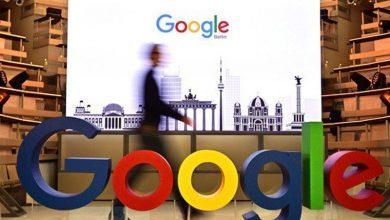 Photo of Google pagará a algunos medios de comunicación por compartir sus contenidos