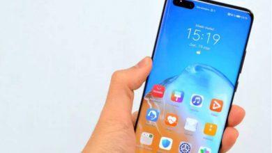 Photo of El Huawei P40 revoluciona el mundo de los celulares