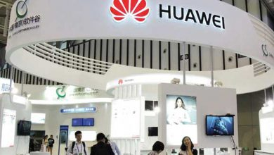 Photo of Busca Huawei cerrar la brecha digital en plena pandemia