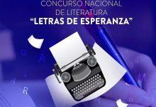 Photo of Anuncio oficial de los ganadores del concurso nacional de literatura organizado por la Dirección de Cultura del Municipio de Guayaquil