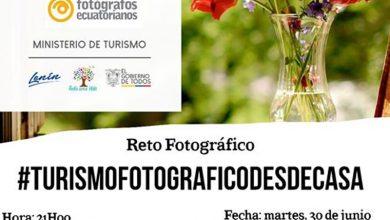 Photo of El Ministerio de Turismo dictará taller virtual «El uso de la Iluminación en la fotografía desde tu ventana»