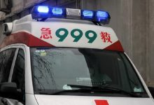 Photo of Más de 40 heridos por ataque en escuela de China
