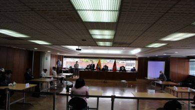 Photo of Audiencia de apelación en el caso Sobornos se manejará con los protocolos de bioseguridad de la Corte Nacional de Justicia