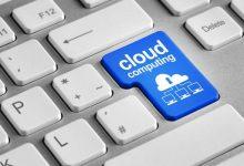 Photo of Llega Gaia-X, una «nube» europea para romper la hegemonía de Amazon, Microsoft y Google