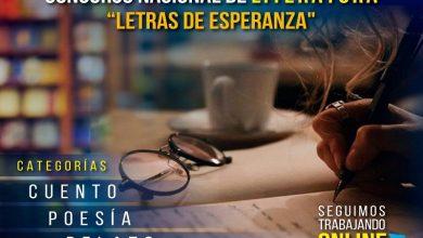 Photo of Bases de Concurso Nacional de Literatura «Letras de esperanza»