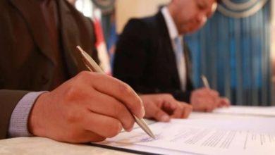 Photo of Cancillería suscribe convenio con ONG estadounidense
