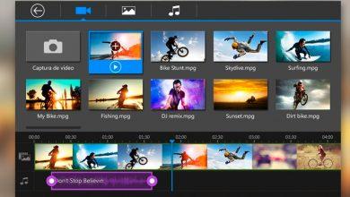 Photo of 3 aplicaciones para editar videos desde tu celular