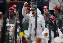 Photo of EE.UU. ofrece recompensa de US$5 millones por funcionario venezolano