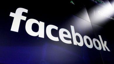 Photo of Facebook elimina casi 200 cuentas ligadas a grupos de odio