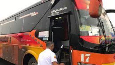 Photo of Reiniciaron las operaciones del transporte intraprovincial en la terminal terrestre de Guayaquil