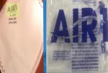 Photo of Indagan presuntas irregularidades en la compra de mascarillas del Municipio de Loja