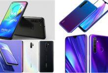 Photo of Los cinco mejores teléfonos móviles por menos de 200 euros