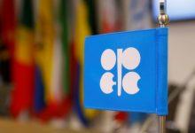 Photo of La OPEP y sus aliados prorrogaron el recorte de producción petrolífera hasta finales de julio