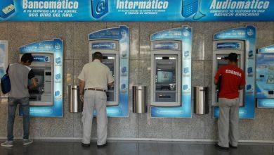 Photo of Banco del Pacífico advierte de llamadas de estafa sobre crédito de reactivación