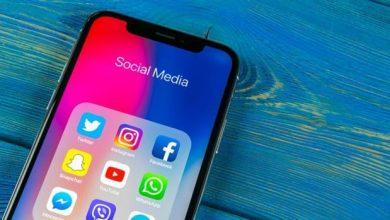 Photo of Cinco consejos para mejorar tu privacidad en redes sociales
