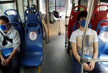 Photo of Así funcionarán los buses en Quito desde este 3 de junio con el paso a semaforización amarilla