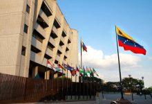 Photo of El chavismo le arrebata al Parlamento la competencia de nombrar al poder electoral