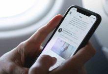 Photo of Twitter cambia las reglas del «retuit» hasta las elecciones en EEUU