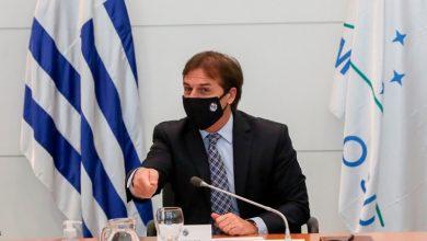 Photo of Uruguay anunció la reanudación de los servicios religiosos desde el 19 de junio