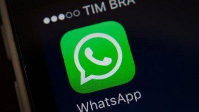 Photo of WhatsApp: cinco consejos para que no te roben la información o te espíen