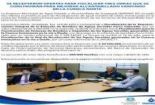 Photo of Se receptaron ofertas para fiscalizar tres obras que se construirán para mejorar alcantarillado sanitario  en la cuenca norte