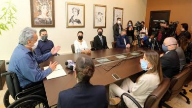 Photo of Presidente Lenín Moreno anuncia cambios en siete instituciones públicas