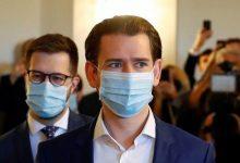 Photo of Austria quiere que el fondo de recuperación de la UE ayude a los «más pobres de entre los pobres»