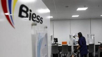 Photo of Biess continúa concesión de préstamos hipotecarios