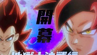 Photo of Dragon Ball revela el nombre de la nueva forma de Super Saiyan 4
