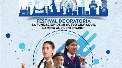 """Photo of Jueves 16 y viernes 17 de julio: Festival de oratoria """"La fundación de mi nuevo Guayaquil, camino al Bicentenario»"""