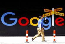 Photo of En un año Google tendrá listo un gran Centro de Operaciones