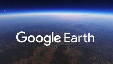 Photo of Google Earth cumple 15 años; mira aquí sus usos más destacados