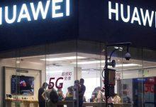 Photo of Pugna de EU contra Huawei por liderazgo tecnológico: experto