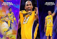 Photo of Kobe Bryant, protagonista de portada de vídeojuego NBA 2K21