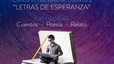 Photo of Al menos 83 trabajos literarios participan en el Concurso nacional de literatura «Letras de esperanza'