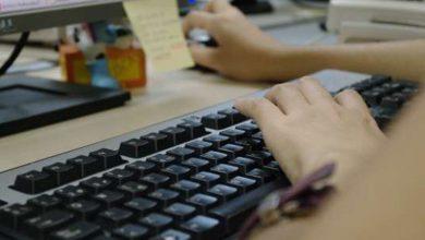 Photo of Los 10 cursos gratuitos online para adquirir las aptitudes requeridas en los empleos más demandados