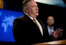 Photo of Pompeo minimiza posibilidad de cumbre con Corea del Norte