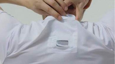 Photo of Sony lanza dispositivo para llevar aire acondicionado en la ropa