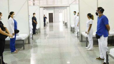 Photo of Cierra hospital para covid-19 en Centro de Convenciones, pero no se desarmará
