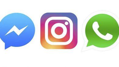 Photo of Nuevos indicios apuntan hacia la integración entre WhatsApp, Messenger e Instagram