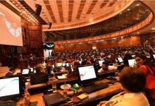 Photo of La Asamblea Nacional declarará vacante el cargo de vicepresidente de la República