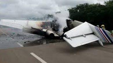 Photo of Avioneta con droga procedente de Sudamérica se desploma en México