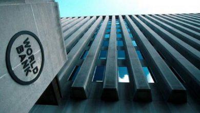 Photo of Ecuador recibirá US$260 millones del Banco Mundial para financiar créditos a micro, pequeñas y medianas empresas