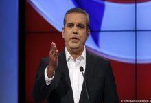 Photo of Candidato presidencial dominicano denuncia que lo hackearon