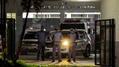 Photo of Al menos 30 reos de alta peligrosidad se fugan de cárcel de Brasil tras explosión