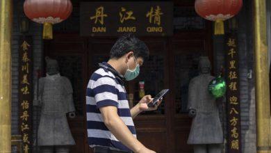 Photo of China defiende a la OMS, critica a EEUU por abandonarla