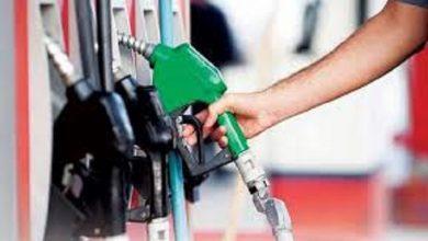 Photo of Se implementa nuevo sistema de bandas para la fijación de precios en los combustibles