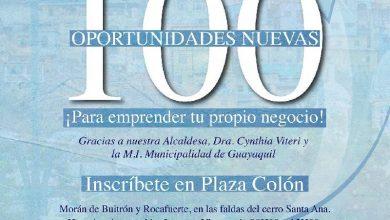 Photo of La Organización Reina de Guayaquil convoca a 100 mujeres, que quieran ser capacitadas en emprendimiento