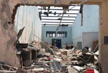 Photo of Al menos cuatro muertos en explosión de fábrica en Turquía